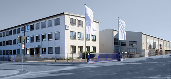 德国研发中心