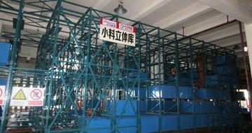 小料自动存储输送系统-轮胎生产领域