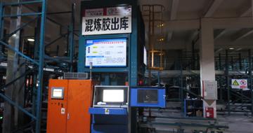 混炼胶片自动存储输送系统-轮胎生产领域